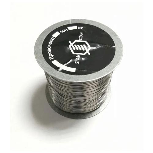 Стан Пчеловодная проволока 0,4 мм 0,5 кг. Нержавеющая сталь. Для пчелиных рамок в ульи для пчел, для пчеловодов, вощины