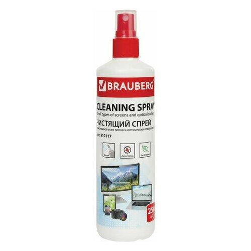 Фото - Чистящая жидкость-спрей BRAUBERG для экранов всех типов и оптики, универсальная, 250 мл, 510117 чистящая жидкость спрей brauberg 513288