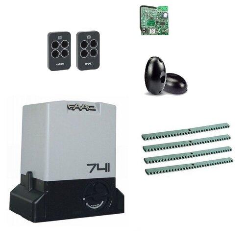 Автоматика для откатных ворот FAAC 741KIT-FK4, комплект: привод, радиоприемник, 2 пульта, фотоэлементы, 4 рейки автоматика для откатных ворот faac c720kit fa4 комплект привод радиоприемник 2 пульта фотоэлементы 4 рейки