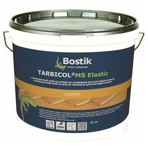 Клей Bostik Tarbicol MS Elastic (Бостик Тарбикол МС Эластик) 21 кг