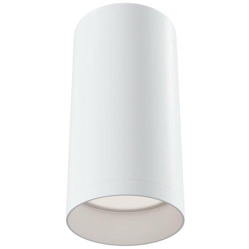 Светильник потолочный Maytoni Ceiling & Wall C010CL-01W 1x50Вт GU10