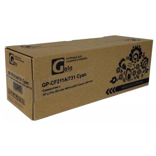 Картридж GP-CF211A (131A), 731 для принтеров HP LaserJet Pro 200 Color M251, 276 Canon i-SENSYS LBP7110CW, LBP7100CN, MF8280CW, MF8250CN, MF8230CN, MF8210CN 1800 копий Cyan GalaPrint