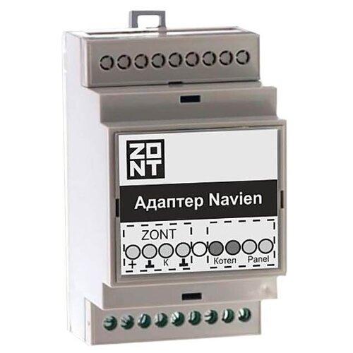 Адаптер Navien для подключения по цифровой шине