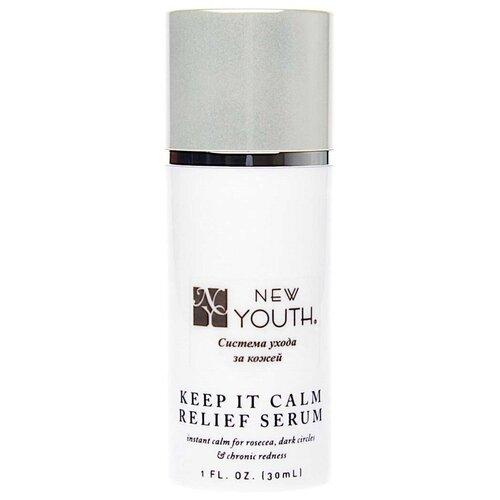 Сыворотка против купероза New Youth Keep It Calm Relief Serum