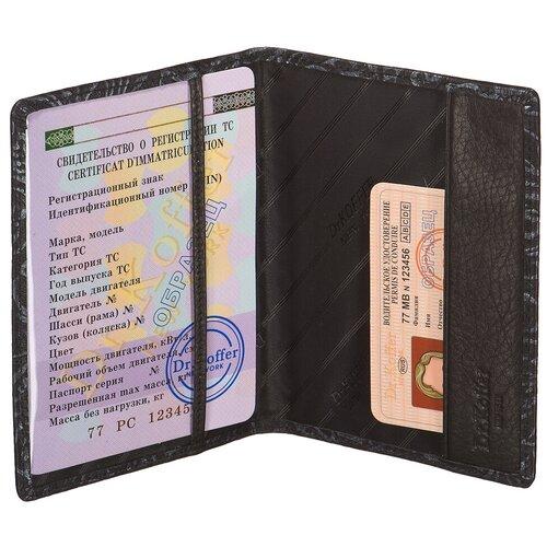 Др.Коффер X510130-172-04 обложка для паспорта