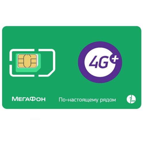 Сим карта Мегафон Тариф безлимитный интернет / 2400 мин / 300 SMS за 350 ₽ в месяц