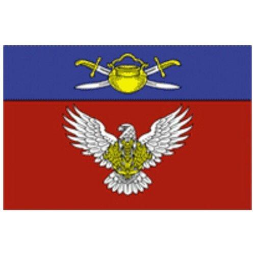 Флаг Котельниковского сельского поселения (Волгоградская область)