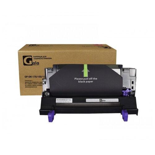 Драм-картридж для Kyocera DK-170 / DK-150 / DK-130 / DK-110 / DK-1105, для лазерного принтера 100000 копий GalaPrint, совместимый