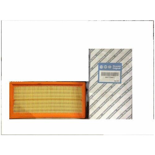 Фильтр воздушный FIAT для FIAT 500 (2008 - ) / FIAT PANDA (2003 - 2007)