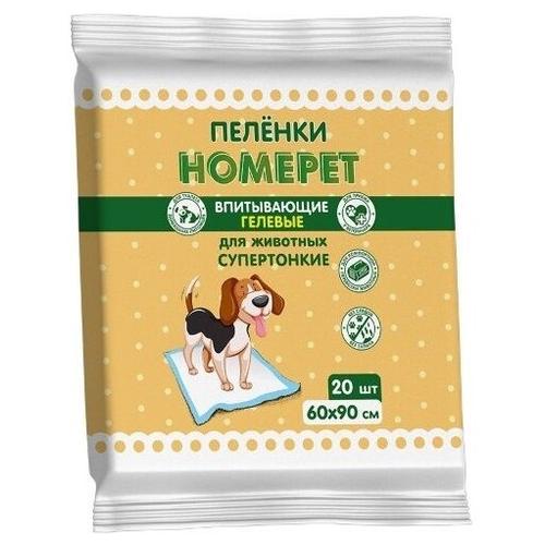HOMEPET пеленки для животных впитывающие гелевые 20шт 60*90см HOMEPET пеленки гелевые 20шт 60*90см