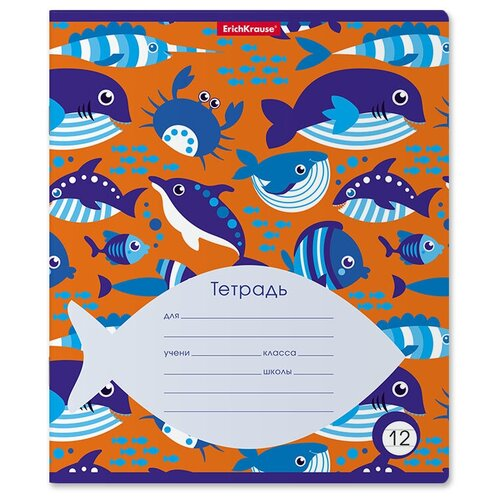 Купить ErichKrause Тетрадь Ocean Animals А5+ 170х203 мм 12 лна скрепке 60 г/кв.м линейка 48809 19 шт., Тетради
