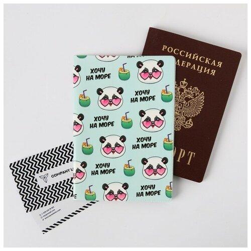 Обложка для паспорт