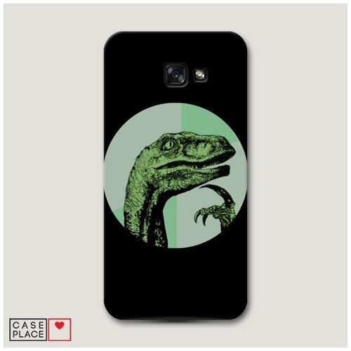 Чехол Пластиковый Samsung Galaxy A7 2017 Мем задумчивый динозавр