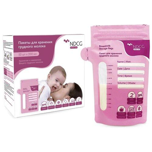 Фото - Пакеты для хранения грудного молока NDCG Breastmilk Storage Bags, 200 мл, 50 штук контейнеры babyono пакеты для хранения грудного молока и вкладыши для груди natural nursing