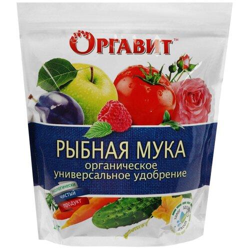Удобрение органическое Оргавит Рыбная мука. 1 кг удобрение оргавит костная мука универсальное 1 кг