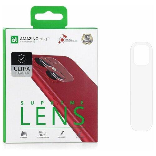 Защитное стекло для камеры Samsung Galaxy S10 Lite Amazingthing SupremeLens Ultra 0.33mm / защита камеры / защита от падений / олеофобное стекло / стекло на камеру / прозрачное стекло для камеры / для защиты камеры телефона / стекло на камеру / защита от царапин / стекло основной камеры / противоударное стекло на камеру / стекло для задней камеры / защитное стекло для основной камеры телефона / накладка на камеру / стекло задней камеры / прозрачное стекло на камеру