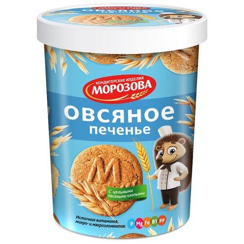 Печенье Кондитерские изделия Морозова Овсяное Мини, 150 г