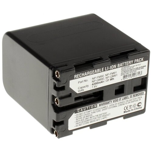 Аккумуляторная батарея iBatt 4200mAh для Sony DCR-PC100E, DCR-DVD100, CCD-TRV138, CCD-TRV308, DCR-TRV50, DCR-TRV530, CCD-TRV740E, CCD-TRV118, DCR-TRV70