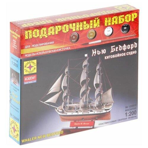 Моделист Сборная модель «Китобойное судно «Нью Бедфорд»