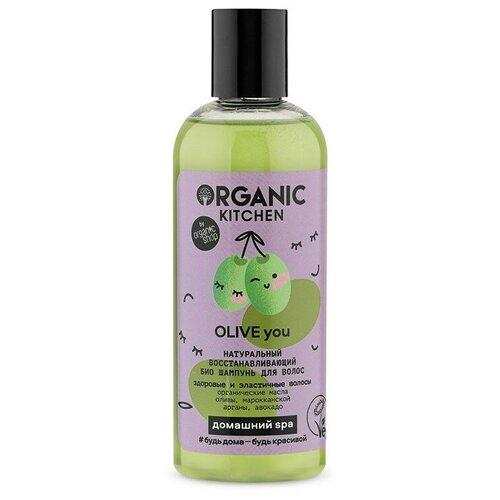 Фото - Organic Kitchen Шампунь для волос восстанавливающий OLIVE You 270 мл organic kitchen домашний spa кондиционер для волос био натуральный восстанавливающий olive you 270 мл
