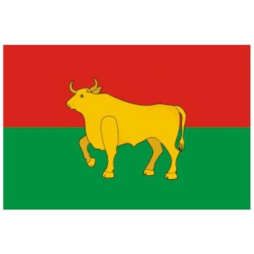Флаг Куйбышевского района (Новосибирская область)
