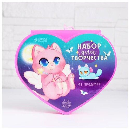 Купить Набор для рисования Школа талантов Волшебный котик в форме сердца, 41 предмет, Наборы для рисования