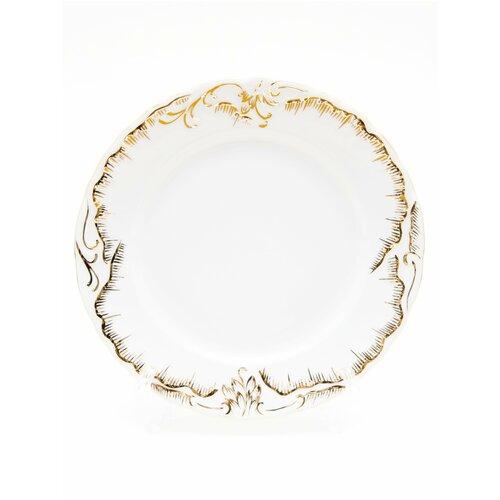 Тарелка Cmielow Rococo 7830 Anna рисунок золотом глубокая 22,5 см. тарелка cmielow rococo плоская 25см фарфор 0031190 rococo