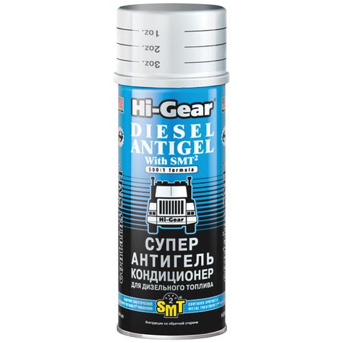 Hi-Gear HG3421 Суперантигель для дизтоплива (содержит SMT2) 1:500, 444 мл