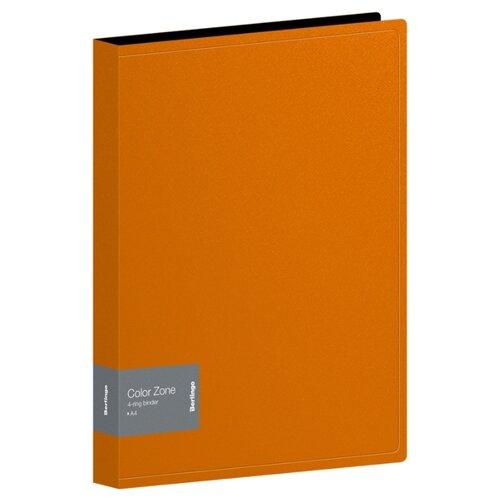 Berlingo Папка на 4-х кольцах Color Zone А4, 35 мм, пластик оранжевый berlingo папка на 4 х кольцах color zone а4 35 мм пластик синяя
