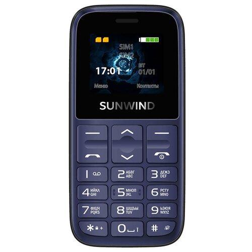 Телефон Sunwind CITI S1701, синий