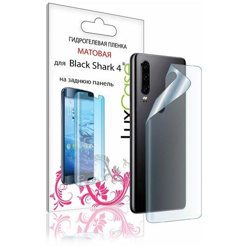 Защитная гидрогелевая пленка для Xiaomi Black Shark 4 / На заднюю поверхность Матовая