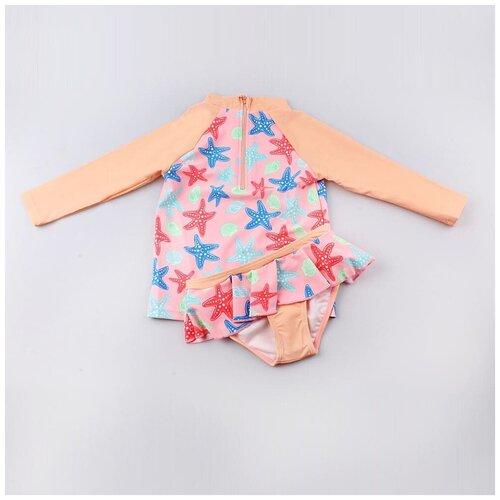 Купить Комплект пляжной одежды КОТОФЕЙ 2 шт., размер 104-110, цветной, Белье и купальники