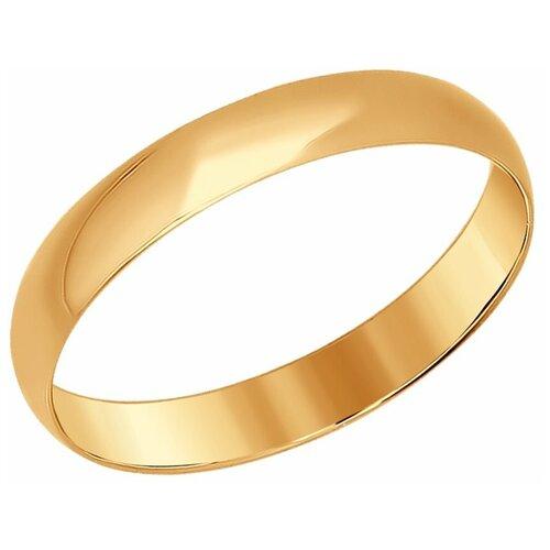 SOKOLOV Обручальное кольцо из красного золота 110030, размер 20.5