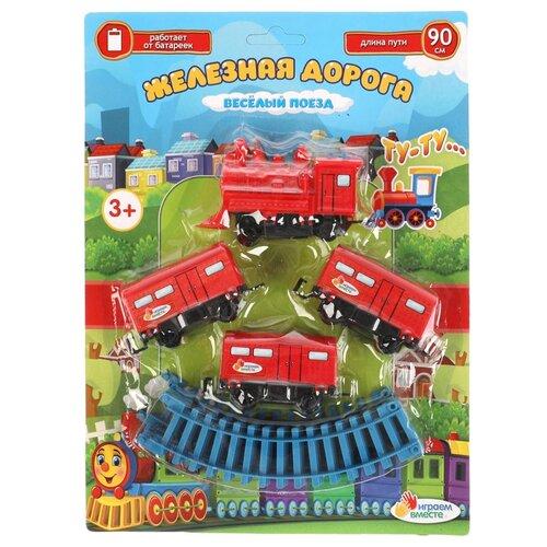 Фото - Железная дорога Играем вместе Длина полотна 90 см, на батарейках (B1650022-R) железные дороги играем вместе железная дорога 308 см