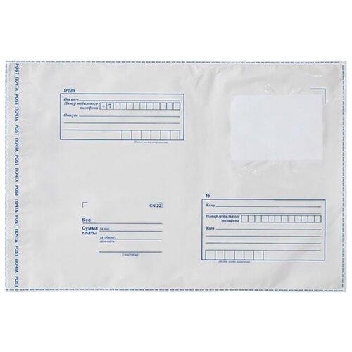 Конверт-пакеты Brauberg Куда-Кому B3 до 500 листов 50шт 1122