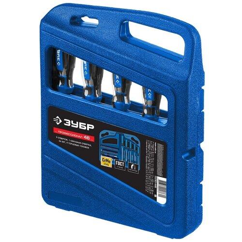 Набор инструментов ЗУБР 25283-H46_z01, 46 предм., синий набор инструментов зубр 25283 h46 z01 46 предм синий