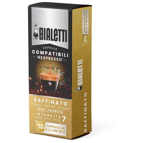 Кофе в капсулах Bialetti Raffinato / Рафинато / для кофе машин Nespresso 10 шт кофе в капсулах для кофемашин nespresso bialetti napoli 10шт