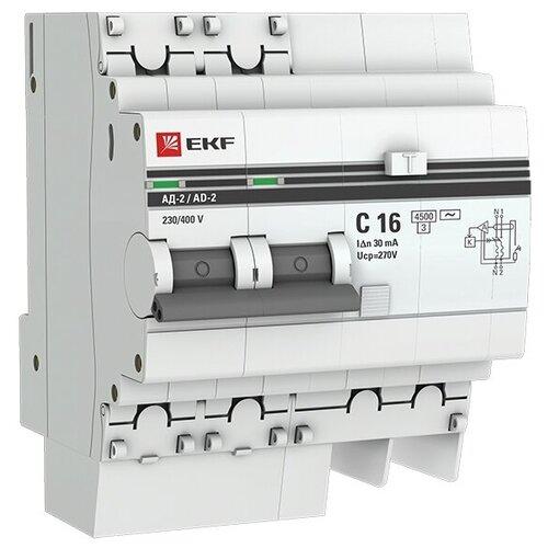 Фото - Дифференциальный автомат EKF АД-2 2П 30 мА C 4.5 кА AC электронный 16 А дифференциальный автомат ekf ад 4 4п 30 ма c 4 5 ка ac электронный 40 а