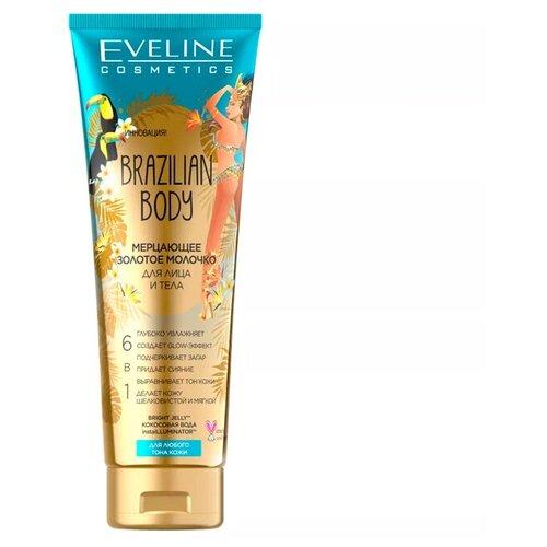 Мерцающее молочко для тела Eveline Cosmetics Eveline Brazilian Body 100 мл