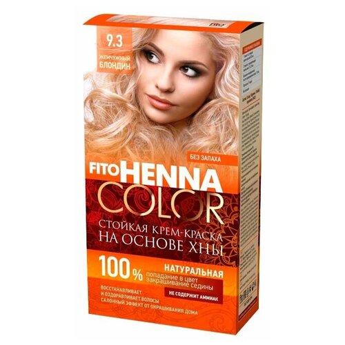 Fito косметик Fito Henna Color краска для волос, 9.3 жемчужный блондин, 115 мл