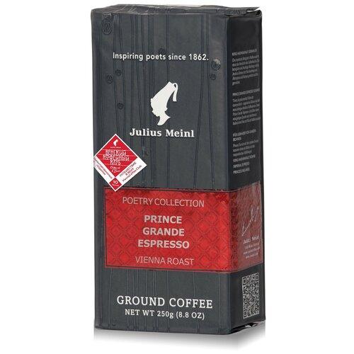 Фото - Кофе молотый Julius Meinl Grand Espresso, 250 г кофе молотый julius meinl юбилейный 250 г