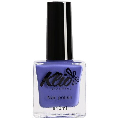 Купить Краска KLIO Professional для стемпинга 013