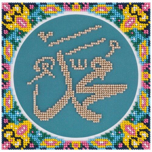 PANNA Набор для вышивания бисером PANNA Имя Мухаммеда 14 х 14 см (RS-1979)