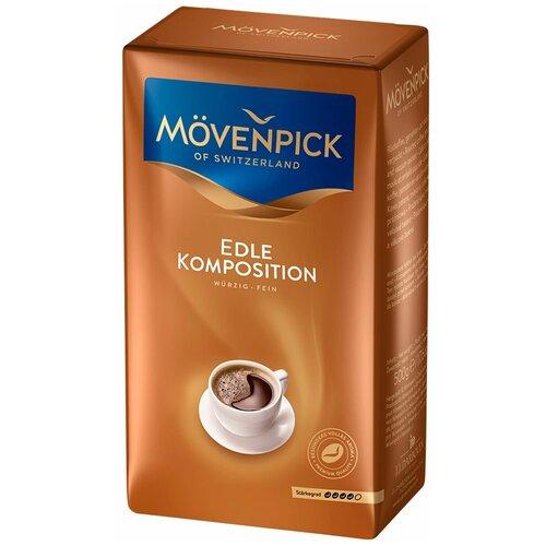 Кофе молотый Movenpick Edle Komposition, 500 г movenpick hotel apartments downtown dubai