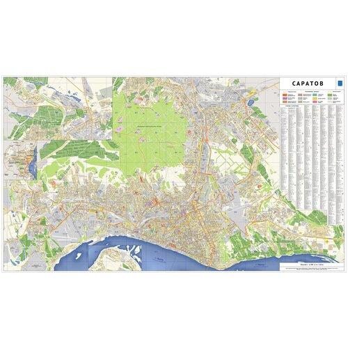 Настенная карта Саратова 120 х 210 см - баннер