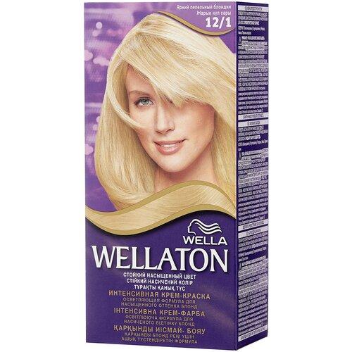 Wellaton стойкая крем-краска для волос, 12/1 яркий пепельный блондин wellaton стойкая крем краска для волос 12 0 светлый натуральный блондин
