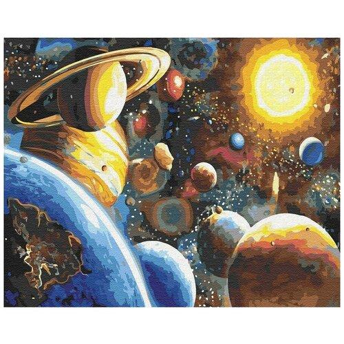 Купить Картина по номерам Солнечная система, 40x50 см. PaintBoy, Картины по номерам и контурам