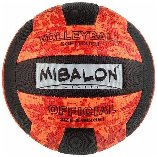 Игротрейд Мяч волейбольный MIBALON QD-207 21 см