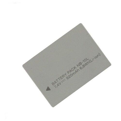 Аккумулятор MyPads 920mAh NB-10L для Canon PowerShot SX60 HS/G1X/G15/G16/SX50HS/G3 X/SX530