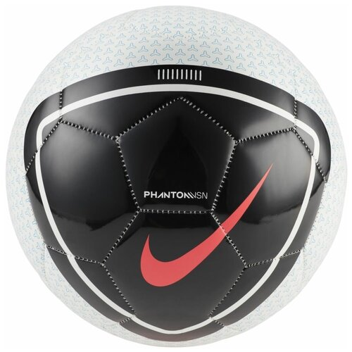 Мяч Nike NK PHANTOM VSN